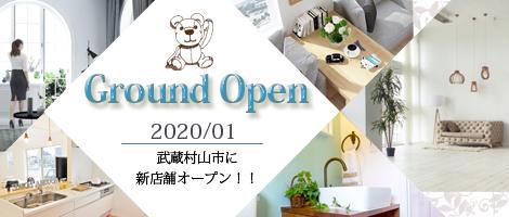 武蔵村山バナー05